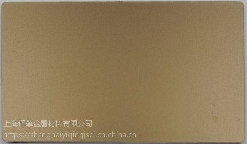 氧化铝板铝板 氧化铝板 品质保障 欢迎订购