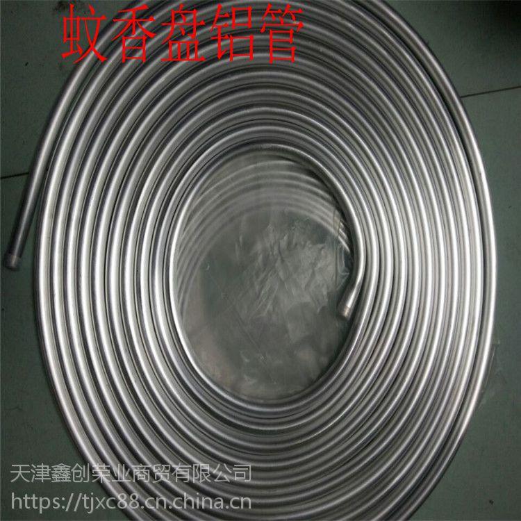 江苏190*10/200*10铝管 盐城工业铝型材22*0.8铝管现货价格?