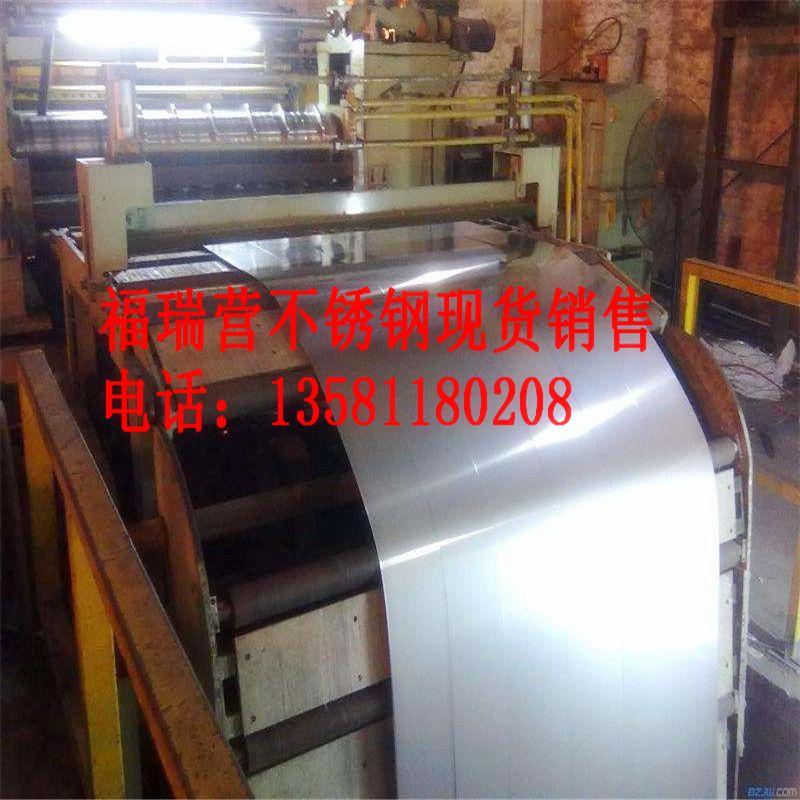 http://himg.china.cn/0/4_197_235988_800_800.jpg
