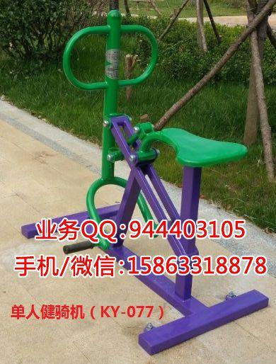 http://himg.china.cn/0/4_197_236126_390_514.jpg