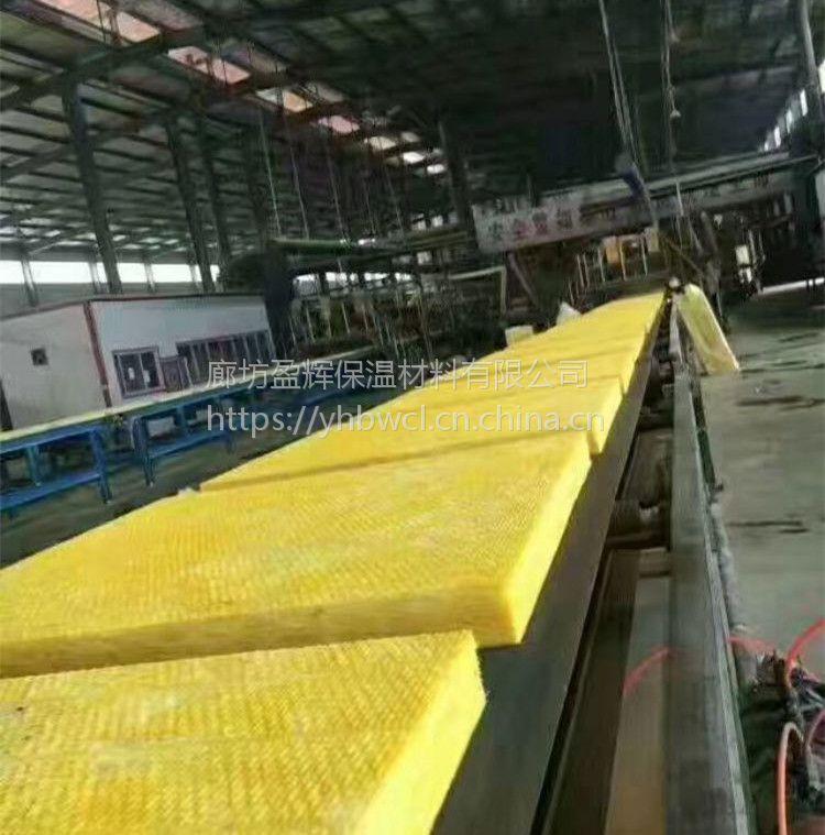 盈辉厂家销售高温吸音玻璃棉 高端玻璃棉保温板质量好