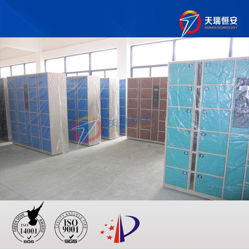 天瑞恒安 TRH-ZSL-119 石家庄电子储物柜,石家庄电子物证柜