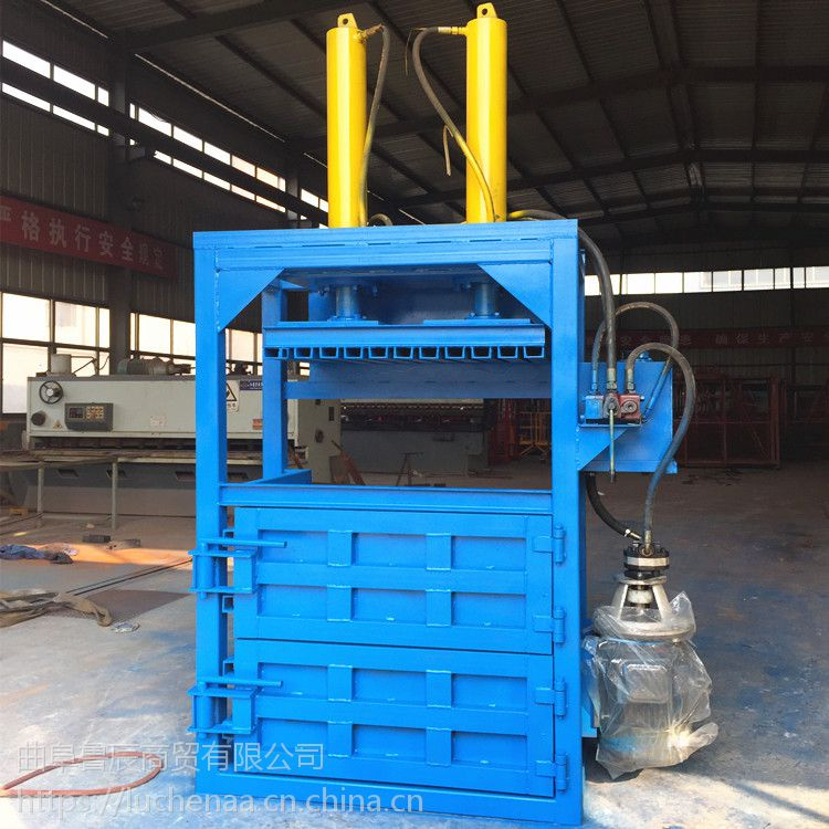 200吨大型鲁辰立式卧式液压打包机多功能废品金属塑料瓶压缩机