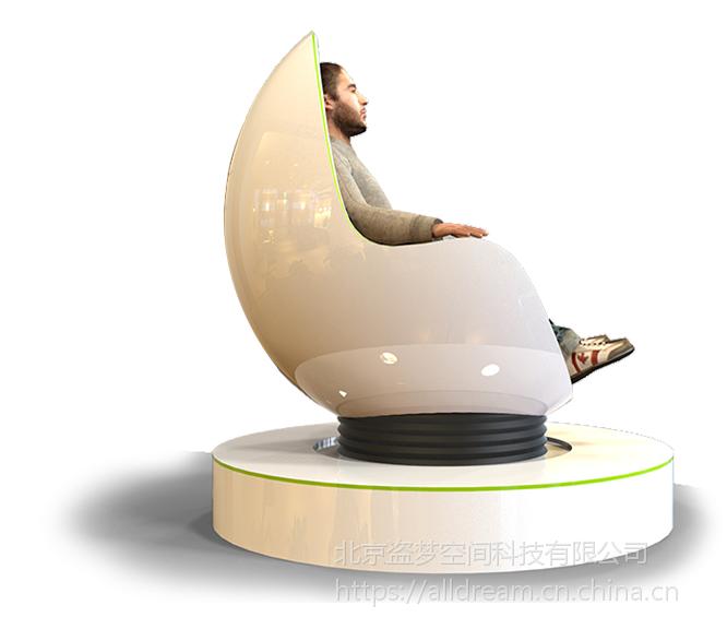 厂家直销颜值与体验俱佳的VR动感座椅、vr体感座椅、VR座椅、VR影院座椅、vr旋转座椅