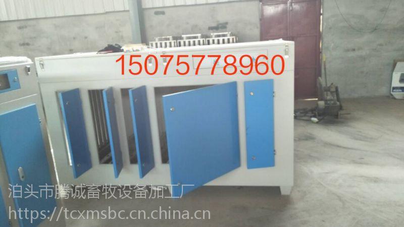 废气处理设备 uv光氧净化器安装设计厂家