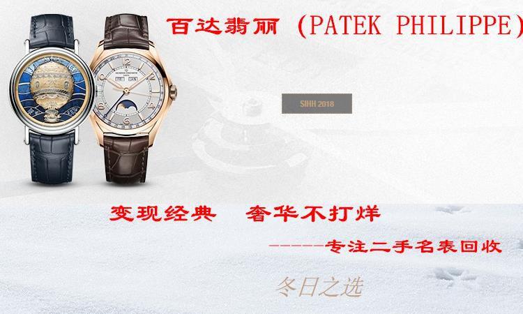 http://himg.china.cn/0/4_197_239498_750_450.jpg