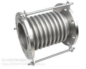 优质厂家直销不绣钢法兰型通用补偿器 河南华通 值得信赖 服务一流