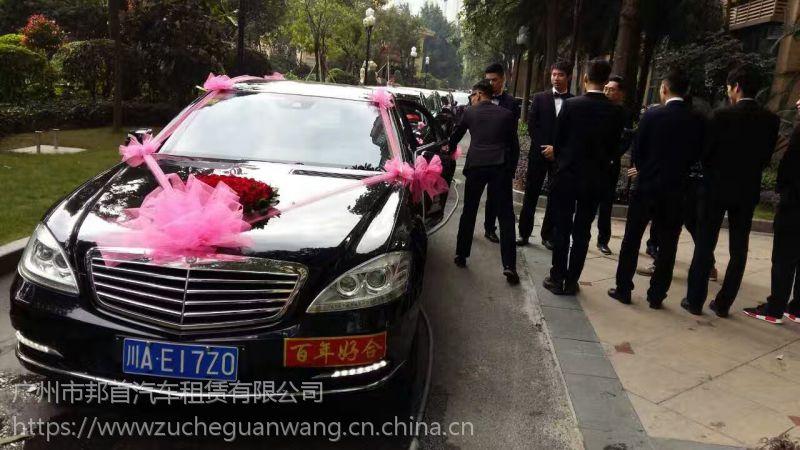 佛山结婚租奔驰E级婚车多少钱|奔驰E婚车租赁价格|广州租奔驰