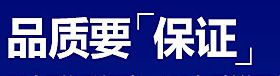 QQ截图20140613105239