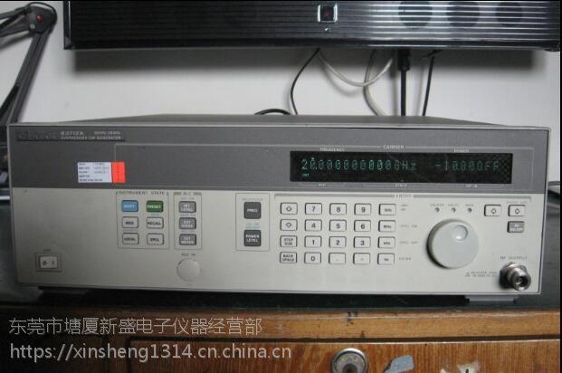 高价回收83752A/83711A/83731A微波信号源83731A回收