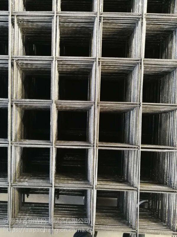 工厂批发 建筑网片、高铁专用钢筋网、种类齐全 现货、可据要求定制
