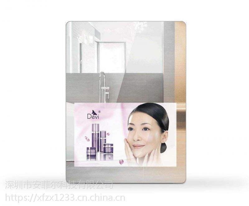 鑫飞XF-GG22MM 21.5寸智能家居魔镜高清显示屏无框壁挂式平板镜子触摸一体机