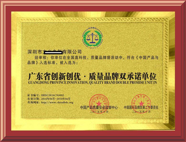http://himg.china.cn/0/4_198_1041821_780_596.jpg