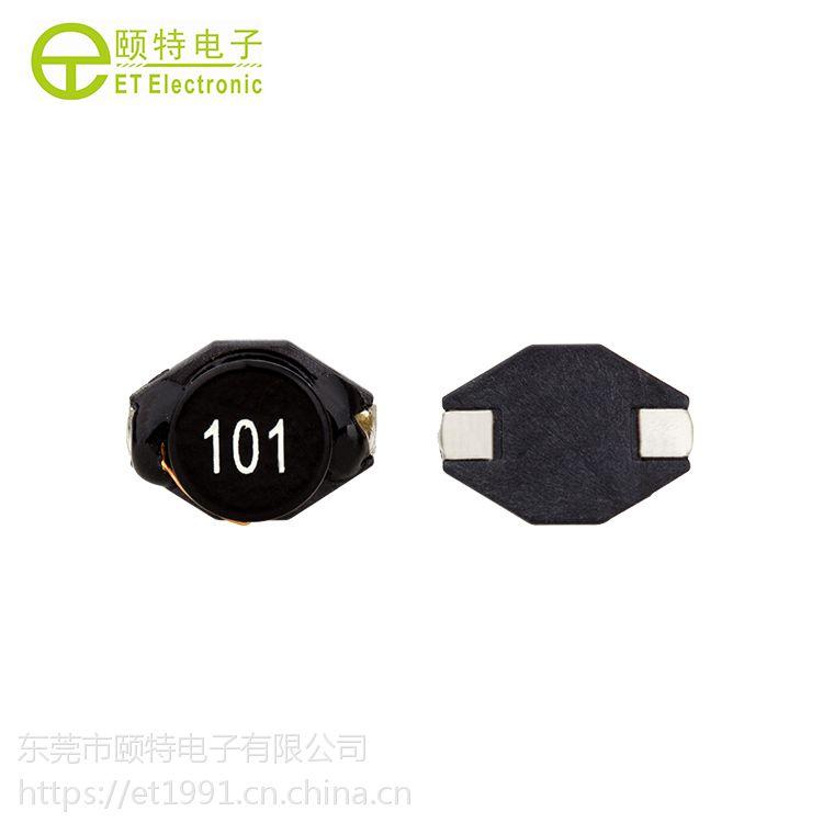 深圳贴片电感EDRH73-230M低直电阻颐特电感定制