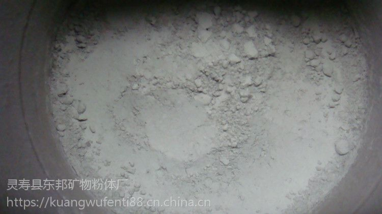 供应水泥填料用粉煤灰 粉煤灰厂家 超细粉煤灰