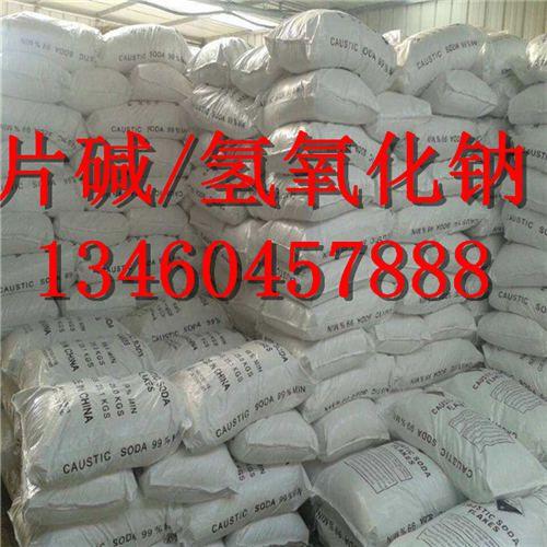 http://himg.china.cn/0/4_198_235520_500_500.jpg