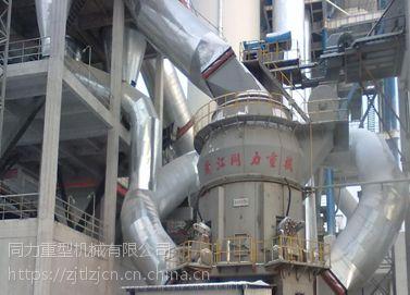 安徽年产20万吨石灰石脱硫剂生产线