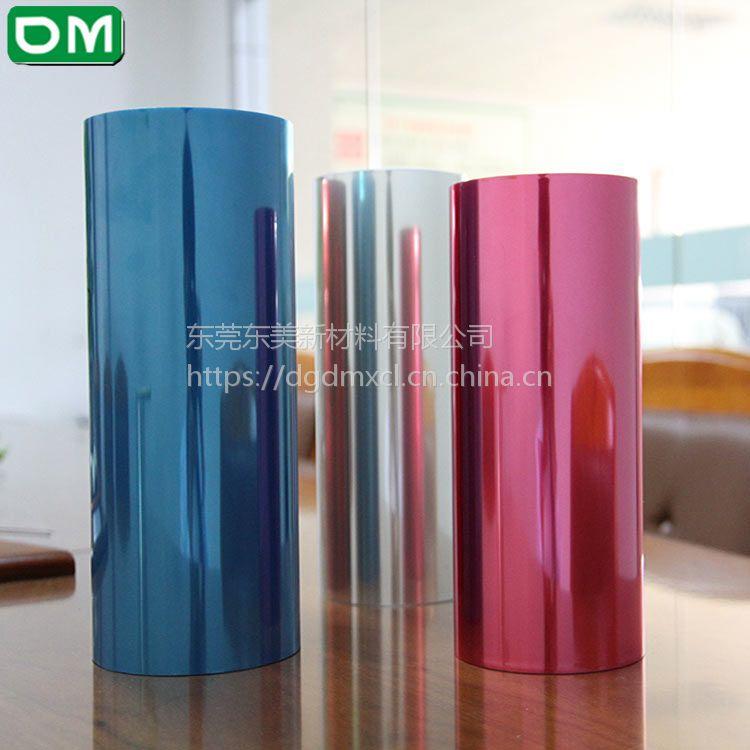 深圳蓝色单层底粘pet硅胶保护膜质量保证
