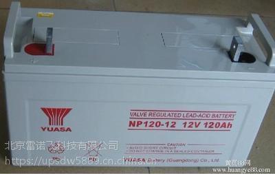 汤浅蓄电池NP17-12///12V17AH官网