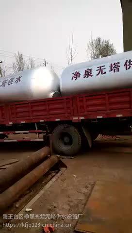 登封压力罐 中牟 新郑 10吨压力罐 净泉无塔供水设备