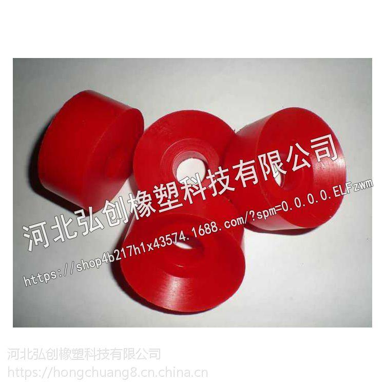 河北弘创生产加工/YYH-8801聚氨酯弹簧 pu弹簧 优力胶 MISUMI聚氨酯
