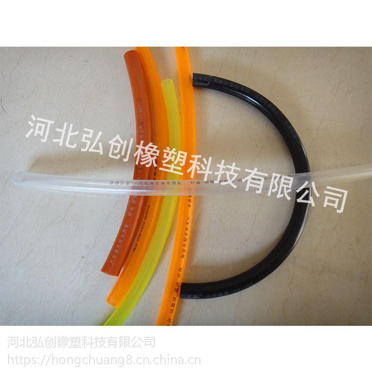 河北弘创销售【尼龙树脂管】【尼龙管】【树脂管】 质量保证