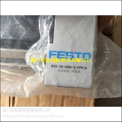 厦门供应DGC-50-2800-G-PPV-A费斯托气缸原装