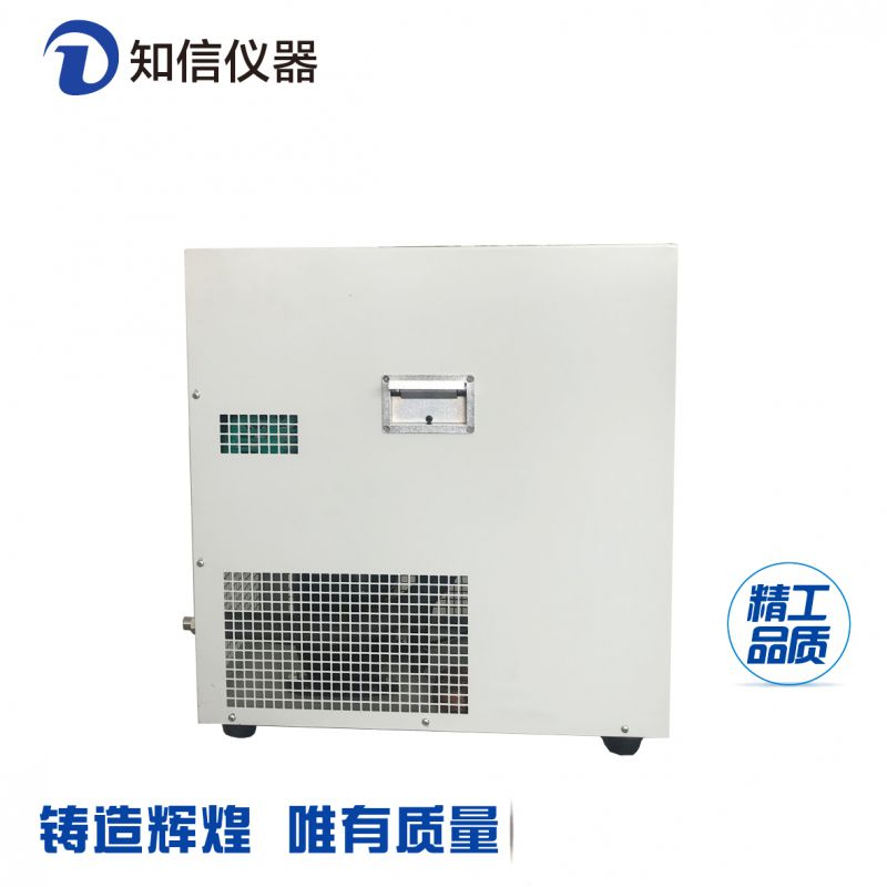知信仪器全封闭型冷水机 ZX-LSJ-600A/B/C 优质冷水机节能环保