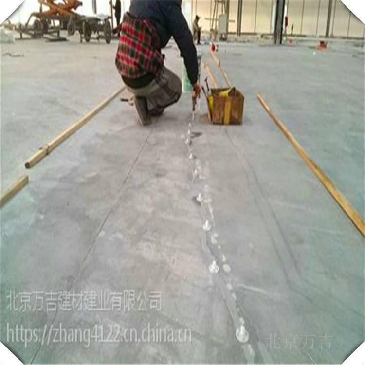 北京cgm高强无收缩灌浆料C80厂家