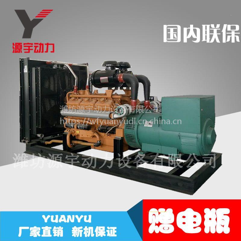 厂家热销 凯迅300KW柴油发电机组 上柴纯铜三相发电机