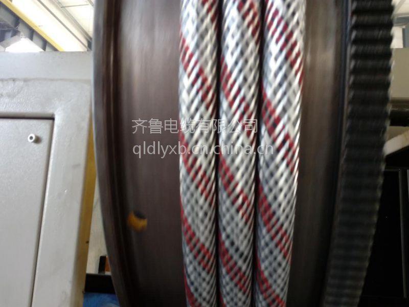 供应齐鲁牌裸铜线交联绝缘PVC护套光缆YJV3-D 2*16