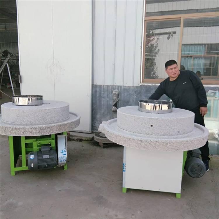 米浆电动石磨生产厂家 商用豆浆豆腐石磨机天然原石
