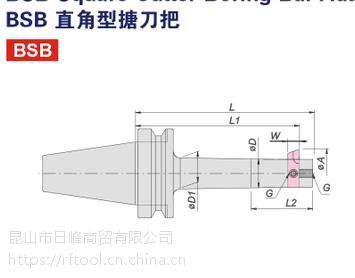 台湾丸荣CAT 30直角型搪刀把加工中心 精度稳定 厂家价格