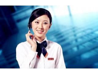 http://himg.china.cn/0/4_199_231630_320_240.jpg