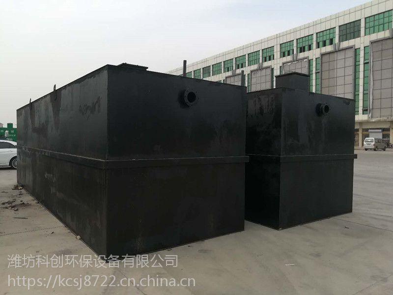 分体式生活污水处理设备