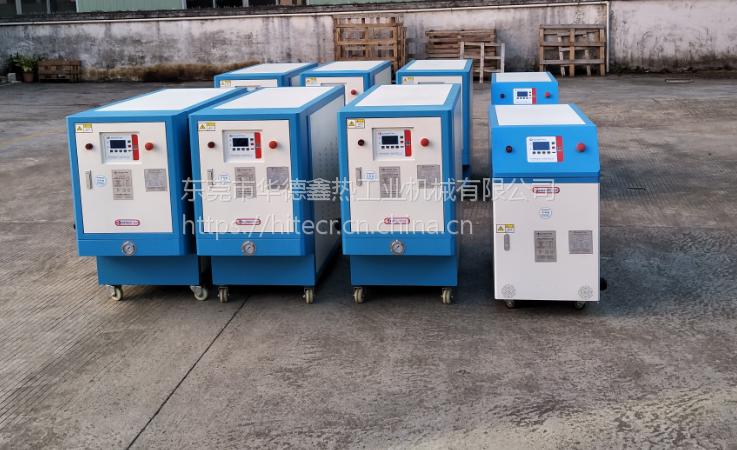 12KW水式模温机、180度高温水温控制机、