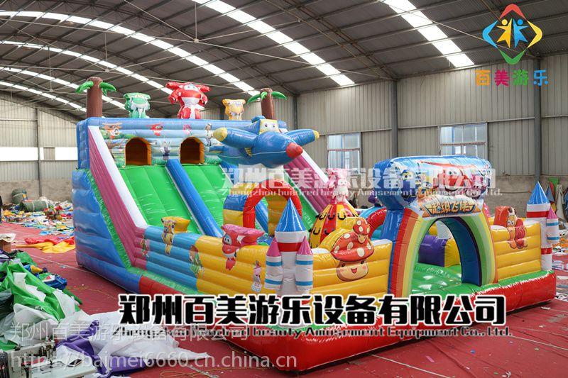山西运城儿童充气城堡,超级飞侠充气滑梯乐迪充气蹦蹦床厂家