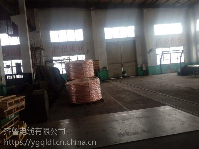 供应齐鲁牌裸铜线多芯交联塑料绝缘聚氯乙炔PVC护套光缆 YJV-D 2*1.5