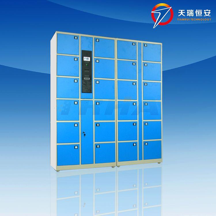 天瑞恒安 TRH-ZSM-160 定制型联网储物柜,定制联网手机智能寄存柜