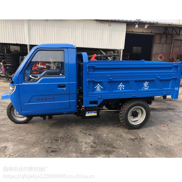 大量销售柴油三马子 速度快捷的工地三轮车 实图发布粮食农用三轮车