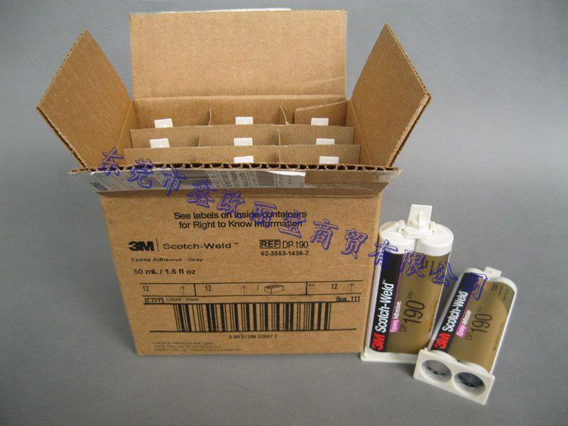 3MDP190胶水是如何施胶使用的