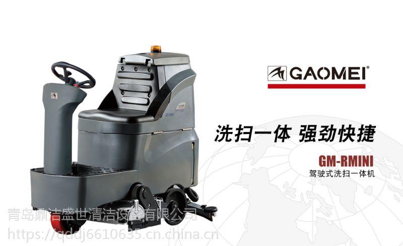 洗地机、高美工业清洗机、车道污渍清洁车、压力洗地机