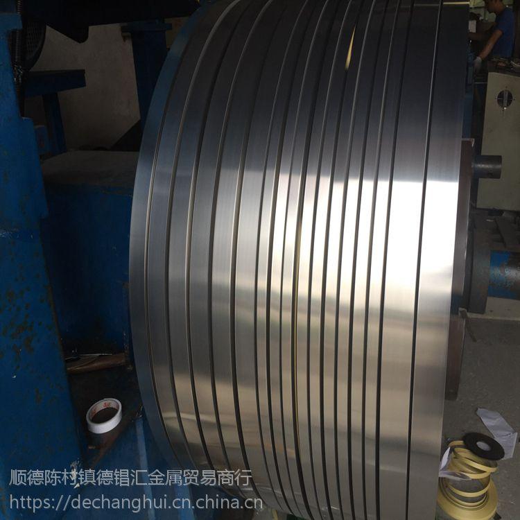 佛山优质304联众2B一级不锈钢板厂家