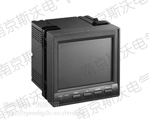 南京斯沃厂家直销PMC-51M三相数显电压表