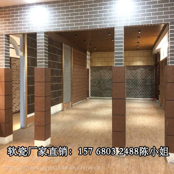 柔性饰面砖低碳环保材料福建软瓷厂家