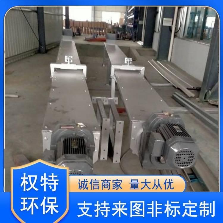 订购双轴螺旋输送机选榆林权特环保厂家生产快速,质优价廉