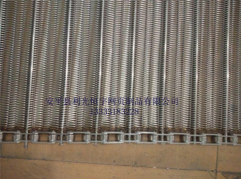 利光恒宇上海食品烘干网 上海带长城网带 乙字网 不锈钢输送网带高温