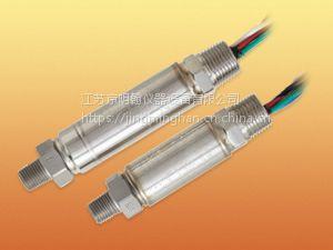 供应美进口原装国AST 防爆压力传感器 AST46PT-V