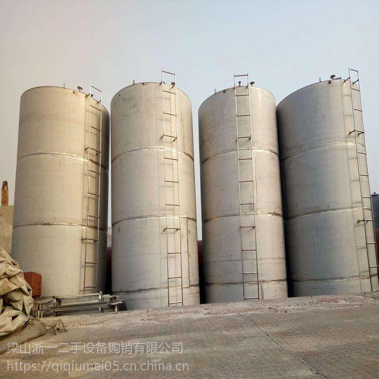 长期供应二手化工储罐 不锈钢储罐 搅拌罐