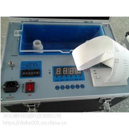 邛崃变压器油耐压测试仪 变压器油耐压测试仪厂家包邮正品